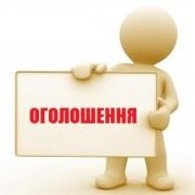1455806879_podatobjavlenie