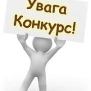 konkurs-vk-ua