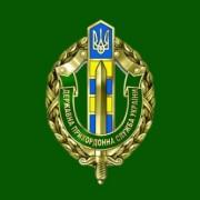 flag-derzhavna-prykordonna-sluzhba-znak-zelenyy-max-500