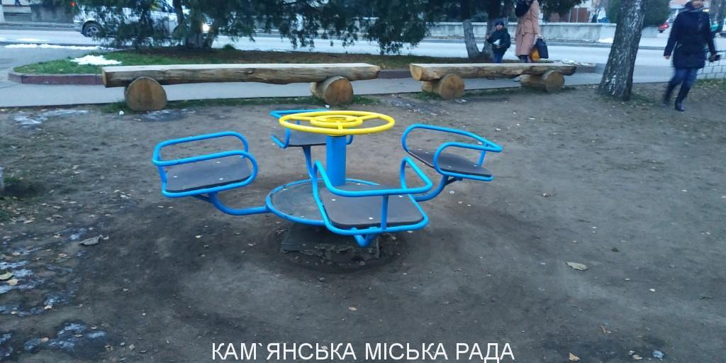 IMG_20181119_161140